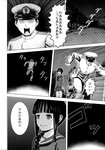 1boy 1girl absurdres admiral_(kantai_collection) bomber_grape comic doujinshi fleeing hat highres kantai_collection kitakami_(kantai_collection) military military_uniform monochrome naval_uniform peaked_cap scan school_uniform serafuku sweat translated uniform