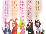5girls :3 :d :o :p animal_ears bangs bell black_eyes blonde_hair blush braid brown_hair bunny_ears bunny_tail cardigan cat_ears cat_tail closed_mouth clothes_writing commentary_request crossed_arms dog_ears dog_tail doitsuken dress earrings eyebrows_visible_through_hair fang flying_sweatdrops fox_ears fox_tail glasses green_dress hair_between_eyes hand_in_pocket hands_in_pockets head_tilt highres hood hoodie jacket jewelry jingle_bell long_hair long_sleeves looking_at_viewer multiple_girls open_mouth orange_eyes orange_hair original parted_lips pink_eyes pink_hair pleated_skirt ponytail raccoon_ears red-framed_eyewear red_hair red_jacket red_skirt sharp_teeth shirt short_hair single_braid skirt slit_pupils smile sparkle striped striped_jacket tail tail_wagging teeth thumbs_up tongue tongue_out translation_request trembling under-rim_eyewear v-shaped_eyebrows very_long_hair white_shirt