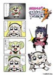 3girls 4koma :d absurdres ahoge ai_chan arms_up artist_name bangs battlesuit bkub black_footwear blonde_hair blue_eyes blunt_bangs bodysuit braid cleavage_cutout comic copyright_name dual_wielding emphasis_lines eyebrows_visible_through_hair frown gun hair_ornament hair_scrunchie hand_on_own_chest handgun hands_on_own_stomach highres holding holding_gun holding_sword holding_weapon honkai_(series) honkai_impact_3 kiana_kaslana kiana_kaslana_(white_comet) long_hair motion_lines multiple_girls open_mouth orange_scrunchie purple_hair raiden_mei raiden_mei_(crimson_impulse) red_eyes sailor_collar scrunchie shouting side_braid sidelocks silver_hair simple_background smile speech_bubble standing sword talking thighhighs thought_bubble translation_request twin_braids upper_teeth v-shaped_eyebrows watermark weapon white_bodysuit