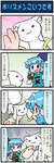 4koma :3 artist_self-insert blouse blue_eyes blue_hair comic commentary geta gradient gradient_background hand_on_own_chin hand_up heterochromia highres holding holding_umbrella juliet_sleeves karakasa_obake kyubey long_sleeves mahou_shoujo_madoka_magica mizuki_hitoshi open_mouth puffy_sleeves real_life_insert red_eyes short_hair skirt smile sweat tail tatara_kogasa touhou translated umbrella vest