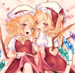 2girls :d bangs bed_sheet blonde_hair blush bow bowtie breasts commentary_request cowboy_shot crystal dual_persona eyebrows_visible_through_hair fang flandre_scarlet from_behind hand_up hat hat_bow head_tilt heart heart_cutout highres lifted_by_self long_hair looking_at_viewer looking_back lying mob_cap mokokiyo_(asaddr) multiple_girls nail_polish on_back on_stomach one_side_up open_mouth puffy_short_sleeves puffy_sleeves red_bow red_eyes red_nails red_skirt red_vest shirt short_sleeves skirt skirt_lift skirt_set small_breasts smile touhou vest white_headwear white_shirt wings wrist_cuffs yellow_bow yellow_neckwear