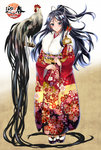 1girl 2017 alternate_costume arrow bird black_hair blue_eyes blush chicken chinese_zodiac closed_mouth eyebrows_visible_through_hair floral_print full_body fur_trim japanese_clothes kantai_collection katsuragi_(kantai_collection) kimono kyougoku_shin long_hair long_sleeves looking_at_viewer multicolored multicolored_clothes multicolored_kimono ponytail rooster sandals shiny shiny_hair smile solo white_legwear wide_sleeves year_of_the_rooster