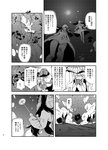 5girls check_translation comic doujinshi gendou_pose glasses gloves greyscale hands_clasped headgear highres ka-class_submarine kantai_collection long_hair monochrome multiple_girls own_hands_together shinkaisei-kan teeth translated translation_request tsuru_(clainman) underwater wa-class_transport_ship wo-class_aircraft_carrier