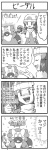 1girl 4koma ball bibarel coat comic cut_(pokemon) gameplay_mechanics gen_4_pokemon greyscale hat hikari_(pokemon) holding holding_ball holding_poke_ball monochrome move_chart open_poke_ball poke_ball poke_ball_(generic) pokemoa pokemon pokemon_(creature) pokemon_(game) pokemon_dppt pokemon_platinum rock_climb_(pokemon) strength_(pokemon) translated waterfall_(pokemon) winter_clothes