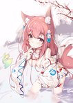 1girl :o absurdres animal animal_ear_fluff animal_ears bare_shoulders bell blush breasts brown_hair cleavage covered_nipples detached_sleeves dress fingernails fish flower fox_ears fox_girl fox_tail hair_bell hair_flower hair_ornament highres holding holding_animal jingle_bell long_hair long_sleeves looking_at_viewer medium_breasts original parted_lips purple_eyes rose see-through sleeves_past_wrists solo standing tail tree_branch veil very_long_hair wading water wet wet_clothes white_dress white_flower white_rose white_sleeves yue_(qtxyjiang)