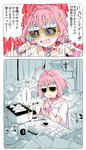 1girl 2koma :d ahoge bag bangs bed blue_hair bottle breasts burning can candle chopsticks collarbone comic commentary_request eyebrows_visible_through_hair fangs fire food fruit gomennasai hair_intakes hands_together hands_up heart highres hitachi_magic_wand idolmaster idolmaster_cinderella_girls indoors keyhole laundry medium_breasts multicolored_hair open_mouth own_hands_together palms_together pink_collar pink_hair plastic_bag plate red_eyes shirt short_sleeves smile sparkle strawberry sunglasses translation_request two-tone_hair white_shirt yellow-framed_eyewear yumemi_riamu