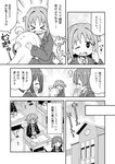 6+girls :d >_< asahi_(onii-chan_wa_oshimai) blazer blush chair classroom closed_eyes cloud cloudy_sky coat collared_shirt comic day desk fang flower genderswap genderswap_(mtf) greyscale hair_flower hair_ornament hug indoors jacket long_hair low_twintails miyo_(onii-chan_wa_oshimai) momiji_(onii-chan_wa_oshimai) monochrome multiple_girls nekotoufu on_chair one_eye_closed onii-chan_wa_oshimai open_blazer open_clothes open_jacket open_mouth oyama_mahiro profile school school_chair school_desk school_uniform shirt sitting sky smile tears translation_request twintails two_side_up