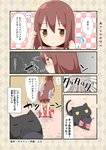 1girl ? animal artist_name ascot bangs belt black_cat black_hat black_legwear bow brown_eyes brown_hair cafe-chan_to_break_time cafe_(cafe-chan_to_break_time) cat clenched_hand closed_eyes coffee_beans collared_shirt comic commentary_request emphasis_lines floating_hair hair_between_eyes hat hat_bow hat_removed headwear_removed jitome long_hair notice_lines pantyhose pink_bow pink_shirt pumo_(kapuchiya) red_skirt shirt skirt sleeveless sleeveless_shirt solo star translation_request yellow_eyes yellow_neckwear