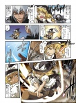 1boy 1girl blonde_hair blue_eyes braid broom buront comic crossover elf elvaan final_fantasy final_fantasy_xi hat kirisame_marisa pointy_ears short_hair silver_hair sword the_iron_of_yin_and_yang tomotsuka_haruomi touhou translated weapon witch_hat