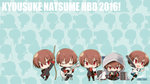 5boys baseball book brown_hair cat chibi guitar gym_uniform highres instrument little_busters! multiple_boys multiple_persona natsume_kyousuke reading red_eyes remotaro short_hair