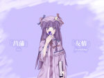 book capelet covering_mouth crescent_moon english flower hair_ribbon holding holding_book iris_(flower) long_hair mob_cap moon pajamas patchouli_knowledge purple_background purple_eyes purple_hair ribbon touhou worthlessvalor
