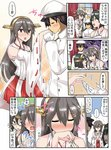 1boy 2girls admiral_(kantai_collection) bare_shoulders black_hair blush brown_eyes comic detached_sleeves epaulettes glasses gloves green-framed_eyewear grey_eyes hair_between_eyes hairband haruna_(kantai_collection) hat headgear highres japanese_clothes kantai_collection kirishima_(kantai_collection) long_hair long_sleeves multiple_girls navel nontraditional_miko open_mouth peaked_cap red_skirt ribbon-trimmed_sleeves ribbon_trim short_hair skirt speech_bubble suna_(sunaipu) sweat translation_request white_gloves wide_sleeves