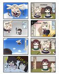 3girls 4koma alternate_costume azumanga_daiou black_ribbon black_skirt blonde_hair brown_hair chibi closed_eyes comic commentary_request expressive_hair fang flying fubuki_(kantai_collection) green_eyes green_skirt hair_flaps hair_ornament hair_ribbon hairclip highres kantai_collection long_hair long_sleeves multiple_4koma multiple_girls mutsuki_(kantai_collection) neckerchief one_eye_closed open_mouth pajamas parody pleated_skirt ponytail puchimasu! red_eyes remodel_(kantai_collection) ribbon scarf school_uniform serafuku short_hair sitting skirt translated under_covers white_scarf yuudachi_(kantai_collection) yuureidoushi_(yuurei6214)