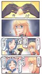 2girls 4koma =_= black_gloves blonde_hair blue_eyes blue_hair blue_sailor_collar bowl chopsticks closed_eyes comic commentary_request eating egg elbow_gloves english food food_on_face gloves green_ribbon hair_between_eyes hair_ribbon highres holding holding_chopsticks holding_food ido_(teketeke) iowa_(kantai_collection) kantai_collection long_hair low_twintails motion_lines multiple_girls open_mouth ribbon rice rice_bowl sailor_collar school_uniform shaded_face sleeveless smile soy_sauce speech_bubble star star-shaped_pupils suzukaze_(kantai_collection) sweatdrop symbol-shaped_pupils tamagokake_gohan translated twintails