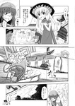 2girls alternate_costume aozora_market bare_shoulders braid chinese_clothes comic doujinshi gate greyscale hat highres hong_meiling kirisame_marisa long_hair monochrome multiple_girls scan star tears touhou translated twin_braids witch_hat