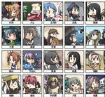 /\/\/\ 6+girls :3 :< :d :o =3 abukuma_(kantai_collection) ahoge alternate_costume animalization aqua_ribbon arare_(kantai_collection) arashio_(kantai_collection) arms_up asashio_(kantai_collection) bangs bare_shoulders bear black_gloves black_hair black_ribbon blonde_hair blue_eyes blunt_bangs blush bomber_jacket breasts brown_coat brown_eyes brown_hair building chalkboard chibi closed_eyes coat crossed_arms cup dated dirty elbow_gloves eyebrows_visible_through_hair eyebrows_visible_through_headband feeding flexing flying_sweatdrops fork fujinami_(kantai_collection) gloves goggles goggles_on_head gradient_ribbon green_eyes grey_ribbon grey_vest hachimaki hair_bun hair_intakes hair_ornament hair_ribbon hair_rings hairband hairclip hamakaze_(kantai_collection) hamu_koutarou hat headband highres holding holding_coat holding_fork holding_mallet indoors jacket japanese_clothes jun'you_(kantai_collection) kagerou_(kantai_collection) kantai_collection kasumi_(kantai_collection) kimono kinu_(kantai_collection) kuroshio_(kantai_collection) long_hair long_sleeves looking_at_viewer looking_away looking_back looking_to_the_side low_twintails mallet medium_hair michishio_(kantai_collection) mug multiple_girls muneate murasame_(kantai_collection) nagato_(kantai_collection) naka_(kantai_collection) notice_lines ooshio_(kantai_collection) open_mouth pink_hair plate pose pouring purple_hair red_hair red_hairband red_neckwear red_ribbon remodel_(kantai_collection) ribbon sailor_collar samidare_(kantai_collection) scared scarf shaded_face shinkaisei-kan shiranui_(kantai_collection) short_sleeves short_twintails shouhou_(kantai_collection) shoukaku_(kantai_collection) side_ponytail sideways_mouth sleeveless smile spiked_hair steam striped striped_headband striped_ribbon striped_scarf suzukaze_(kantai_collection) swimsuit takanami_(kantai_collection) tea teapot the_yuudachi-like_creature translated trembling turret twintails v-shaped_eyebrows vest water white_gloves white_ribbon white_s