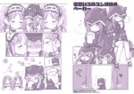 3girls :d >_< @_@ armlet blowing blush bonnet braid closed_eyes comic commentary_request cup dress euryale fate/grand_order fate/hollow_ataraxia fate/stay_night fate_(series) hairband headdress hood koruri lolita_hairband long_hair medusa_(lancer)_(fate) mug multiple_girls open_mouth rider siblings sisters smile steam stheno surprised twins twintails very_long_hair white_dress xd
