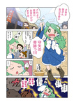 3boys 4girls boots brown_hair comic detached_sleeves flower frog_hair_ornament green_eyes green_hair hair_ornament karaagetarou kochiya_sanae long_hair multiple_boys multiple_girls snake_hair_ornament touhou translated