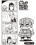 +++ 1boy 2girls 4koma :3 armor bkub bow comic crown earrings fake_mustache greyscale hair_bow highres horns jewelry long_hair monochrome multiple_girls necktie pipimi poptepipic popuko school_uniform serafuku sidelocks simple_background the_elder_scrolls the_elder_scrolls_v:_skyrim translated two-tone_background two_side_up