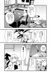 2girls alice_margatroid bad_id bad_pixiv_id bow braid broom cake chair comic cup dress food fork frown greyscale hat hat_bow hat_removed headwear_removed kirisame_marisa long_hair monochrome multiple_girls plate shawl short_hair side_braid sitting table tea teacup teapot touhou translated tsurukame witch_hat