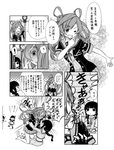 ! 3girls :d ;d abukuma_(kantai_collection) ahoge angry blush blush_stickers braid check_translation clenched_teeth clock closed_eyes comic double_bun fingerless_gloves gloves greyscale hair_rings highres indian_style kantai_collection kitakami_(kantai_collection) long_hair midriff mirror monochrome multiple_girls navel neck_ribbon one_eye_closed open_mouth otoufu peeking_out reflection remodel_(kantai_collection) ribbon school_uniform serafuku simple_background sitting skirt smile spoken_exclamation_mark teeth translation_request ushio_(kantai_collection) wall_clock