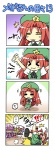 !? ... /\/\/\ 4girls 4koma :3 =_= >_< ? blonde_hair blue_hair braid chibi closed_eyes colonel_aki comic fallen_down flandre_scarlet hong_meiling long_hair multiple_girls no_eyes patchouli_knowledge purple_hair red_hair remilia_scarlet ribbon saliva shared_speech_bubble short_hair silent_comic sleepy speech_bubble spoken_ellipsis spoken_question_mark sweatdrop touhou translated wings x3 yellow_eyes