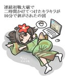 1girl amagi_(kantai_collection) artist_name blank_eyes blank_stare brown_hair commentary cup curse_(023) dated flower full_body green_kimono hair_between_eyes hair_flower hair_ornament japanese_clothes kantai_collection kimono long_hair long_sleeves lowres lying mouse notebook off_shoulder on_side shadow simple_background solo tabi teacup translated white_background white_legwear wide_sleeves
