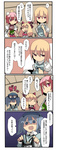 4girls 4koma =_= aura bandages belt bird blonde_hair blue_eyes blue_hair bow bun_cover closed_eyes comic cosplay cucumber cuffs double_bun floating flower from_behind fuukadia_(narcolepsy) goggles hat horn_ribbon horns ibaraki_kasen ibuki_suika kawashiro_nitori kurodani_yamame kurodani_yamame_(cosplay) leaf long_hair multiple_girls open_mouth pink_eyes pink_flower pink_hair pink_rose pocket red_eyes ribbon rose school_swimsuit shackles shaded_face sleeping swimsuit touhou translated two_side_up