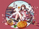 1girl bilibili_douga bird blush breasts brown_eyes brown_hair character_request cherry_blossoms chopsticks closed_mouth collarbone eyebrows_visible_through_hair food_request high_heels highres large_breasts long_hair looking_at_viewer pagoda plate sharlorc shoe_dangle sitting smile solo thighhighs tongue tongue_out twintails very_long_hair white_legwear