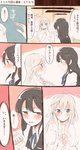 2girls black_hair blonde_hair blush commentary_request hair_ornament hairclip itomugi-kun kantai_collection long_hair multiple_girls open_clothes open_shirt oyashio_(kantai_collection) shirt sweat translation_request u-511_(kantai_collection) yuri