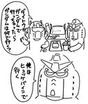 alternate_costume arms_on_table bkub comic cup drinking_straw food french_fries greyscale guncannon gundam guntank holding holding_food mobile_suit_gundam monochrome no_humans rx-78-2 shirt simple_background speech_bubble t-shirt table talking translated tray white_background