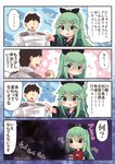 ... 1boy 1girl 4koma admiral_(kantai_collection) alternate_costume black_hair blue_eyes comic commentary_request faceless faceless_male fan green_hair hair_ribbon highres kantai_collection long_hair military military_uniform open_mouth pointing pout ribbon smoke suzuki_toto translated uniform yamakaze_(kantai_collection)