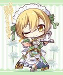 /\/\/\ 1girl ;) bangs blonde_hair blush breasts brown_eyes chibi cleavage closed_mouth commentary_request cup dress eyebrows_visible_through_hair flower flower_knight_girl full_body green_dress green_ribbon hair_between_eyes hair_ribbon head_tilt holding holding_tray maid_headdress medium_breasts object_namesake one_eye_closed ribbon shachoo. shoes smile solo standing suiren_(flower_knight_girl) teacup teapot translation_request tray white_flower white_footwear