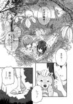 3girls bush comic dog finger_to_mouth forest girls_und_panzer goripan grass greyscale highres long_sleeves lying monochrome mother_and_daughter multiple_girls nature nishizumi_maho nishizumi_miho nishizumi_shiho no_eyes on_stomach outdoors pants sandals shiba_inu shirt shoes short_hair shorts shushing siblings sisters sneakers tank_top translated tree younger