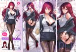 1girl ass bangs black_bra black_panties blush bra breasts brown_legwear chinese_commentary cleavage commentary_request crossed_legs dakimakura eyebrows_visible_through_hair fate/grand_order fate_(series) formal full_body glasses hair_between_eyes heart high_heels highleg highleg_panties holding holding_eyewear jacket lace lace-trimmed_bra lace-trimmed_panties large_breasts long_hair looking_at_viewer multiple_views open_mouth panties panties_under_pantyhose pantyhose pencil_skirt purple_hair red_eyes scathach_(fate)_(all) scathach_(fate/grand_order) scathach_skadi_(fate/grand_order) see-through semi-rimless_eyewear shirt sidelocks skirt skirt_suit sleeveless sleeveless_shirt smile spoken_heart suit torn_clothes torn_legwear translation_request tsuki_no_i-min underwear very_long_hair watson_cross wet