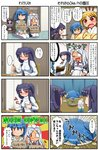 ... 4koma 5girls :d :t apron bangs black_dress blonde_hair blue_hair blue_jacket blush bowl breast_grab breasts chair chopsticks closed_eyes closed_mouth collared_dress comic commentary_request cuey_c_lops directional_arrow dress eating eyebrows_visible_through_hair eyepatch faceless faceless_female faceplant food grabbing hair_between_eyes hair_bobbles hair_ornament hairclip hands_on_hips head_bump holding holding_chopsticks hood hood_down hooded_jacket indoors jacket juliet_sleeves kagurazaki_shizuki long_hair long_sleeves maid maid_apron maid_headdress medical_eyepatch medium_breasts multiple_4koma multiple_girls notice_lines omurice on_chair open_mouth original parted_bangs parted_lips pet_shaming plate puffy_sleeves purple_hair rakurakutei_ramen ran_straherz red_eyes red_neckwear seiza short_shorts shorts sign sign_around_neck silver_hair sitting smile spoken_ellipsis sunburst_background table thighhighs thumbs_up translation_request two_side_up ujikintoki_tamaryu v-shaped_eyebrows very_long_hair wavy_mouth white_legwear white_shorts yellow_eyes |_|