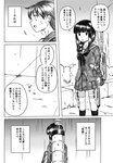 bangs blunt_bangs braid comic expressionless greyscale hair_over_shoulder kantai_collection kitakami_(kantai_collection) long_hair long_sleeves monochrome multiple_girls neckerchief ooi_(kantai_collection) open_mouth pleated_skirt rain rigging school_uniform serafuku shino_(ponjiyuusu) sidelocks skirt thigh_strap translation_request