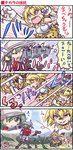 2girls 4koma afterimage animal_ears backpack bag bangs battle black_gloves black_legwear blonde_hair bow bowtie claws comic day elbow_gloves emphasis_lines evil_smile extra_ears fang firing geoduck gloves green_eyes green_hair gun hair_between_eyes handgun hat_feather helmet highres holding holding_gun holding_weapon kaban_(kemono_friends) kemono_friends looking_at_another medium_hair motion_lines multiple_girls no_nose one_eye_closed open_mouth outdoors pantyhose pantyhose_under_shorts pith_helmet print_gloves print_neckwear print_skirt red_shirt sekiguchi_miiru serval_(kemono_friends) serval_ears serval_print serval_tail shirt short_sleeves shorts skirt sleeveless sleeveless_shirt smile speed_lines standing striped_tail sweat tail translation_request v-shaped_eyebrows weapon yellow_eyes