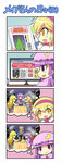 3girls 4koma alice_margatroid bangs blonde_hair blunt_bangs bow bowtie chibi christmas_tree closed_eyes colonel_aki comic commentary crescent crescent_hair_ornament cup dress drinking_glass elbow_gloves gloves hair_ornament hairband hat heart imagining kirisame_marisa long_hair long_sleeves magazine mob_cap monitor multiple_girls night night_sky open_mouth overalls patchouli_knowledge purple_eyes purple_hair sidelocks sitting sky sleeveless smile star star_(sky) table thought_bubble touhou translated trembling waiter window wine_glass yellow_eyes
