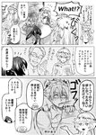 +++ 2boys 4girls :3 ahoge alternate_costume bismarck_(kantai_collection) book check_commentary chibi chibi_inset closed_eyes comic commentary commentary_request glasses greyscale grin hair_between_eyes highres hisamura_natsuki holding holding_book iowa_(kantai_collection) kantai_collection long_hair long_sleeves monochrome multiple_boys multiple_girls munmu-san musashi_(kantai_collection) open_mouth ponytail short_hair short_sleeves smile speech_bubble star star-shaped_pupils symbol-shaped_pupils translated triangle_mouth twintails very_long_hair yamato_(kantai_collection)