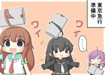 ... 1koma 3girls :d :o =_= ahoge bangs barrel belt black_hair black_serafuku black_vest blouse blush brown_hair carrying comic commentary crescent crescent_moon_pin eyebrows_visible_through_hair flag goma_(yoku_yatta_hou_jane) hagikaze_(kantai_collection) hair_between_eyes kantai_collection kuma_(kantai_collection) long_hair long_sleeves midriff mikazuki_(kantai_collection) multiple_girls musical_note necktie open_mouth orange_background prehensile_hair purple_hair red_neckwear school_uniform serafuku short_sleeves sidelocks simple_background smile speech_bubble spoken_ellipsis spoken_musical_note sweatdrop swept_bangs tareme translated v-shaped_eyebrows vest white_blouse white_neckwear