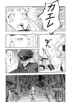 1boy 2girls absurdres abyssal_admiral_(kantai_collection) ali_(watarutoali) comic go_back! greyscale highres horns kantai_collection long_hair monochrome multiple_girls northern_ocean_hime seaport_hime shinkaisei-kan translation_request underwater