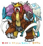 entei fang fangs fukurou_(owl222) full_body fur fusion gen_2_pokemon looking_at_viewer open_mouth parody pokemon pokemon_(creature) pokemon_(game) pokemon_gsc pokemon_special raikou red_eyes simple_background solo suicune translated white_background