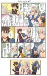 1girl 2boys blue_hair brown_hair comic fire_emblem fire_emblem_if hinata_(fire_emblem_if) kida_yuu long_hair multiple_boys oboro_(fire_emblem_if) ponytail scar takumi_(fire_emblem_if) translation_request