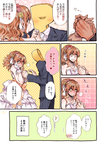 :3 bare_shoulders blush brown_eyes brown_hair business_suit colored comic commentary_request dress flower formal full-face_blush gloves grabbing graphite_(medium) hair_flower hair_ornament hair_ribbon hair_up heavy_breathing highres holding_hands idolmaster idolmaster_cinderella_girls long_hair moroboshi_kirari necktie open_mouth p-head_producer patterned_background polka_dot polka_dot_background ribbon simple_background striped striped_background suit sweatdrop takanashi_ringo tied_hair traditional_media translated wavy_hair wedding_dress wide-eyed