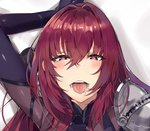 1girl :d bangs blush bodysuit brown_bodysuit commentary_request crossed_bangs fate/grand_order fate_(series) hair_between_eyes hair_intakes heart heart-shaped_pupils korean_commentary long_hair looking_at_viewer lying on_back open_mouth red_eyes red_hair saliva scathach_(fate)_(all) scathach_(fate/grand_order) single_pauldron smile solo symbol-shaped_pupils tuxedo_de_cat upper_body