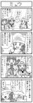 3girls 4koma angry blue_(pokemon) coat comic crystal_(pokemon) gen_1_pokemon greyscale hat hikari_(pokemon) legendary_pokemon mew monochrome multiple_girls pokegear pokemoa pokemon pokemon_(creature) pokemon_(game) pokemon_dppt pokemon_frlg pokemon_gsc pokemon_platinum translated winter_clothes