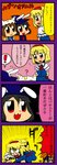 ! 3girls 4koma :3 ? alice_margatroid anger_vein arms_behind_back bkub blank_eyes blonde_hair blue_dress blue_hat blush brown_eyes brown_hair check_translation chen comic cosplay dress emphasis_lines eyebrows_visible_through_hair guilty_gear hairband halloween hat highres house inaba_tewi kirisame_marisa kirisame_marisa_(cosplay) multiple_girls pillow_hat red_eyes red_hairband red_neckwear running shaded_face short_hair speech_bubble sweatdrop talking tassel touhou translation_request trolling white_hat yakumo_ran yakumo_ran_(cosplay)