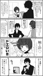 1girl 4koma amamiya_ren bangs cat choker comic commentary_request cup drinking glasses greyscale highres labcoat monochrome morgana_(persona_5) ohshioyou open_mouth persona persona_5 short_hair shuujin_academy_uniform sitting takemi_tae teacup translation_request white_background