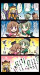 /\/\/\ 3girls =_= bangs black_hat blonde_hair blunt_bangs blush brown_hair brown_hat check_translation clenched_hand closed_eyes cold comic commentary dress eyebrows_visible_through_hair facial_hair flying_sweatdrops green_dress green_eyes green_hair hat holding hug implied_yuri long_hair long_sleeves matara_okina motion_lines multiple_girls mustache nishida_satono open_mouth pink_dress pote_(ptkan) puffy_short_sleeves puffy_sleeves purple_eyes sanpaku short_hair_with_long_locks short_sleeves sidelocks sitting speech_bubble tabard talking tareme teireida_mai throne touhou translation_request trembling upper_body very_long_hair wavy_mouth wide_sleeves